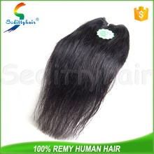 14 inches indian cheap remy human hair weaving