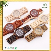 2016 Factory Whoesale Watch/Watch Japanese Movies Free Online/Fashion Wooden Man Watch