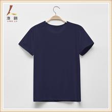 T SHIRT PRINTING MACHINE PROFESSIONAL CUSTOM BOYS STYLISH ROUND NECK T-Shirt