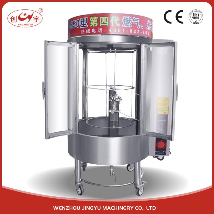 Chuangyu Italiano In Acciaio Inox Pieno Gas Automatizzare Rotary Croccante Anatra Torrefazione Forno A Convezione