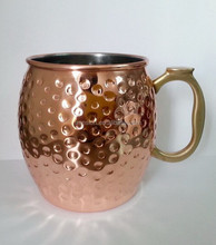 2015 New Available Moscow Mule 16 Ounce Hammered