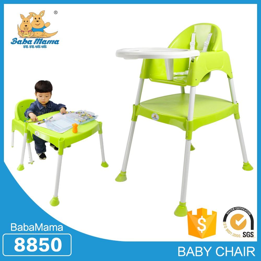 새로운 디자인 도매 저렴한 고품질의 캠핑 의자 테이블 아기 ...