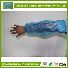 Pe Arm Length Sleeve/ Disposable Sleeve Machine Made Sleeve Cover