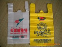 cheap price and good quality recycled vest carrier bag