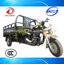 HY150ZH-FY2 moped car