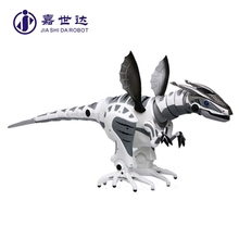 China origin radio control or remote control dinosaur toy for kids