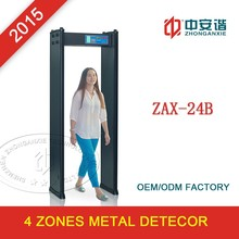 Walk Through Metal Detectors for sale(used in factories,airports,banks,hotels)