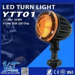 atv electric signal light work light, turn light bike LED turn amber light for motocross accessories