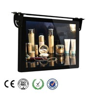 "17"" Android 24V Bus Coach LCD Monitor"