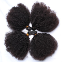 queen kinky curly natural color Brazilian remy hair Afro Kinky Curly Virgin Human Hair Weave Natural Black