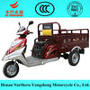 popular tricycle 110cc three wheel motorcycle for aged