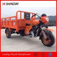 Alibaba China OEM Hot Sale Wholesale Cargo Three Wheel Motorcycle Tricycle