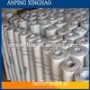reinforcement concrete fiberglass mesh/alkali resistant fiberglass mesh