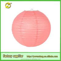 "Mix colors Chinese wedding paper lantern 12"""