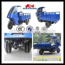 5 wheels max loading capacity five wheeler tricycle chassis with 5 tyres