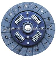 2015 high quality Japan car parts clutch cover Mazda clutch plate