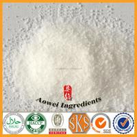OEM Kosher Halal approved E471 Glycerol monostearate CAS 123-94-4