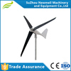 400w 600W 12V 24V 48V Horizontal Axis Wind Turbine For Boat Small Residential