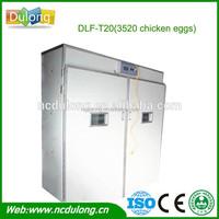 2015 Cheap automatic love birds egg incubator guangzhou for sale