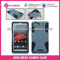 newest phone cover for Sony Xperia L S36h mesh combo case