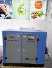 hot sale 16.5KW air compressor for food industry and medical