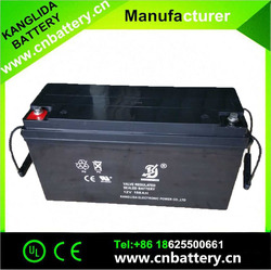 Rechargeable Storage battery 12v150ah deep cycle lead acid battery