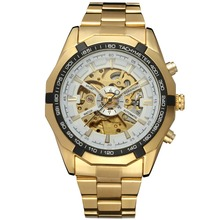 Forsining Automatic Mechanical gold skeleton watch