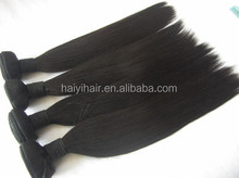 Grade 6A 7A 8A 100% Remy Virgin hair weave maryland