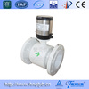 Battery powered magnetic water flow meter(CE approved,iso9001)