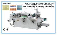 TXM-320 automatic laser label stickers paper roll die cutting machine made in china