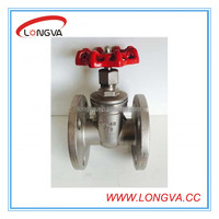 Din rising stem gate valve with prices made in china