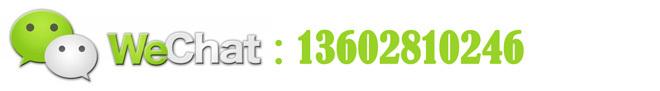 24 дюймов LCD TV//12 Вольт ПОСТОЯННОГО ТОКА/жк-монитор компьютера/Дешевые Китайские телевизоры/DVB-T/VGA Оптовая Продажа Oem корона жк-ТЕЛЕВИЗОР