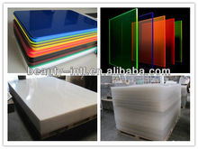 good quality acrylic PMMA sheet for various application