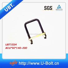 square U BOLT with nut and washer