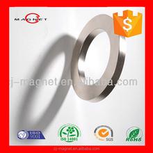 Round Rare Earth Magnets for Speaker