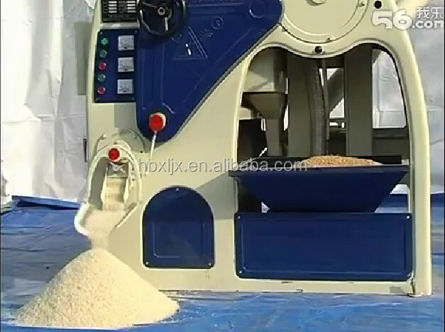 Rice Mill For Sale Mlnj15/13 Hot Sale Small Rice