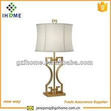 chrome Table Lamp With Pull Chain (IH-1108)