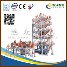 140kg/h output 3 layer heat shrinkable plastic blowing film machine