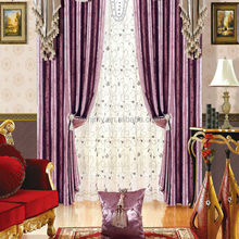 luxury curtain, cheap hotel curtains 100% polyester blackout jacquard curtain fabric