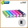 Universal External Portable Power Bank/Mobile Power Supply 2600mah power bank
