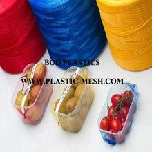 Fresh Fruit Packing Net