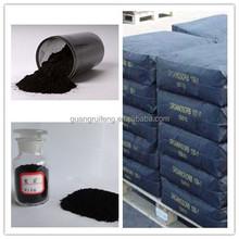 paint printing ink carbon black