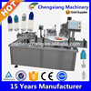 High quality full automatic e-liquid filling and capping machine