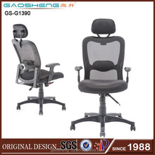 GS-G1390 office chair height adjustment mechanism, office revolving chairs