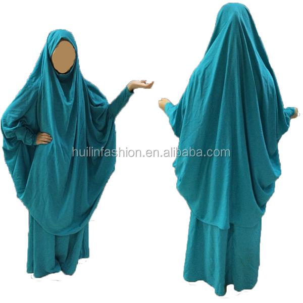 Мусульманские Платья И Штанишки