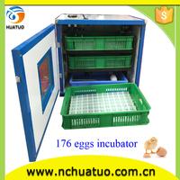 automatic love birds egg incubator small 176 eggs incubator for sale HT-176II