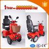 comfortable 50cc eec scooter