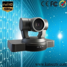 Video conference system quality movement, 1080P USB output video conference camera