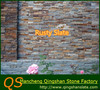 Nature Rusty Slate exterior decorative wall stone