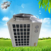 Monoblock High Power Cold Room Condenser Unit